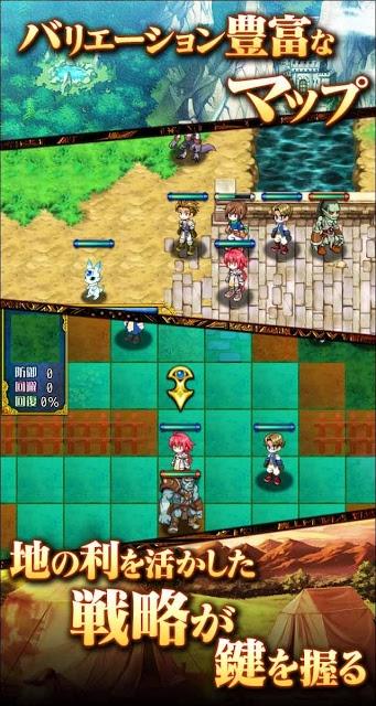 SRPG 伝説のレギオンのスクリーンショット_2