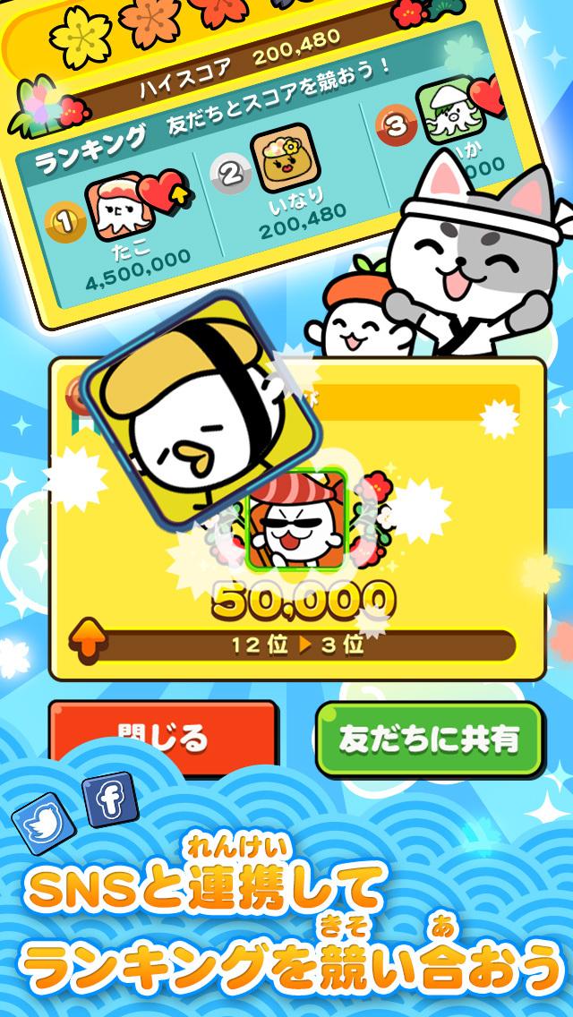 江戸前パズル!すしたま ポコポコ遊べる日本のキャンクラ風3マッチパズルのスクリーンショット_2