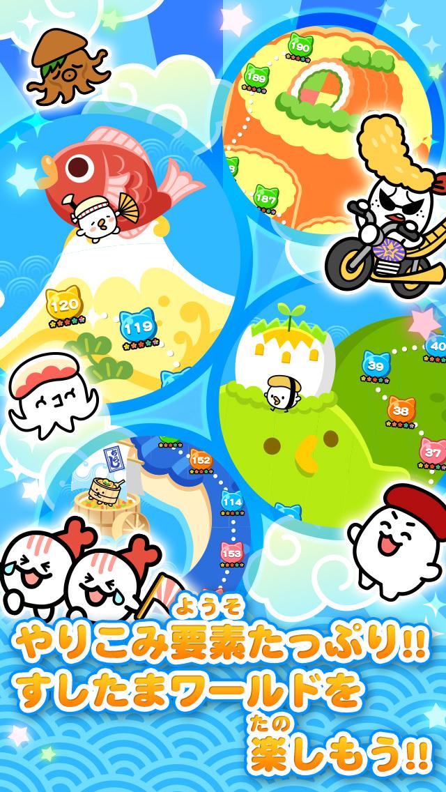 江戸前パズル!すしたま ポコポコ遊べる日本のキャンクラ風3マッチパズルのスクリーンショット_3