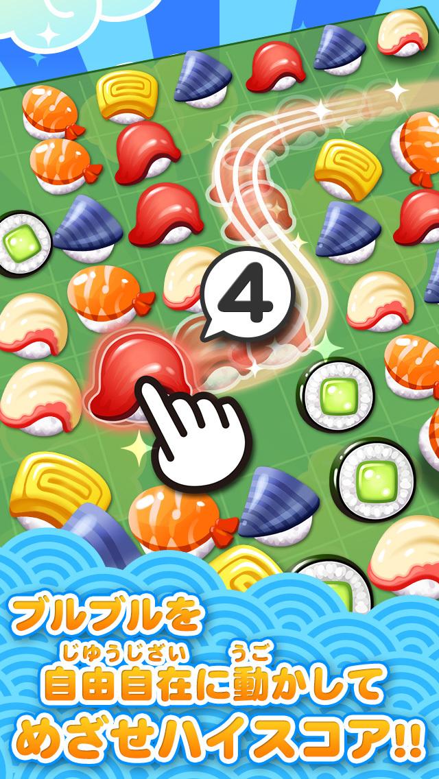 江戸前パズル!すしたま ポコポコ遊べる日本のキャンクラ風3マッチパズルのスクリーンショット_4
