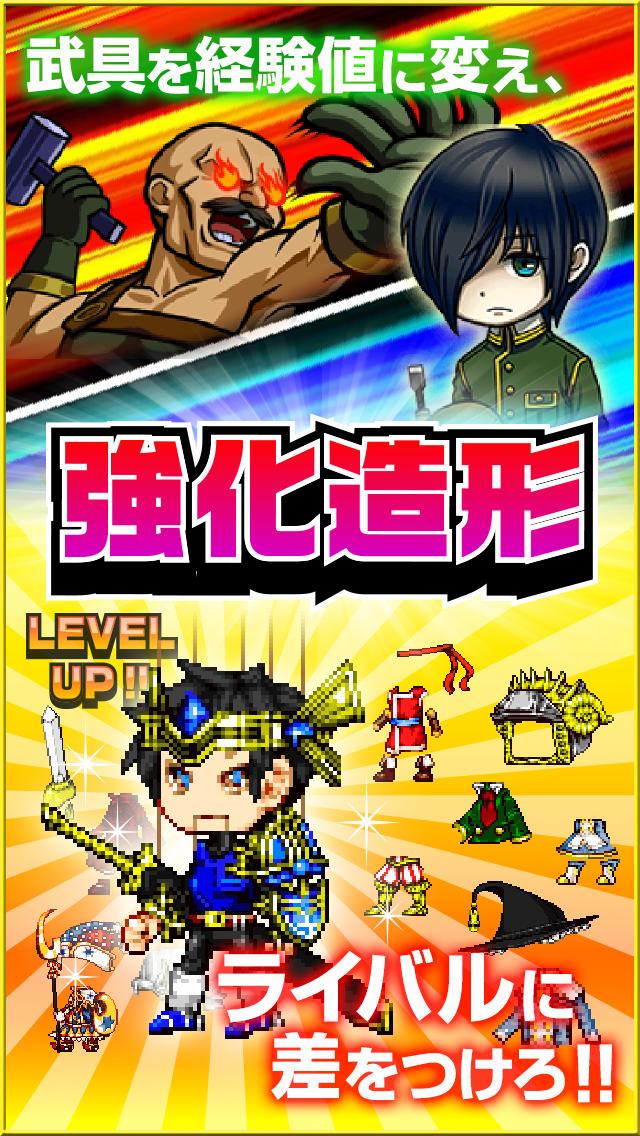 大乱闘UTOPIA2-無料で登録不要のアバター対戦ゲームのスクリーンショット_4