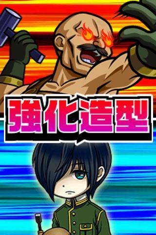 大乱闘UTOPIA2-無料で登録不要のアバター対戦バトルのスクリーンショット_2