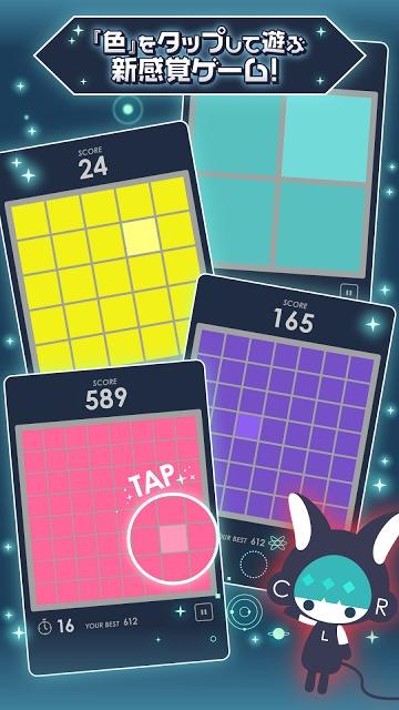 ColorSquareのスクリーンショット_1