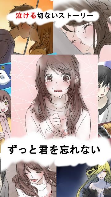 【泣ける育成ゲーム】シークレットアップル〜彼女の秘密〜のスクリーンショット_1