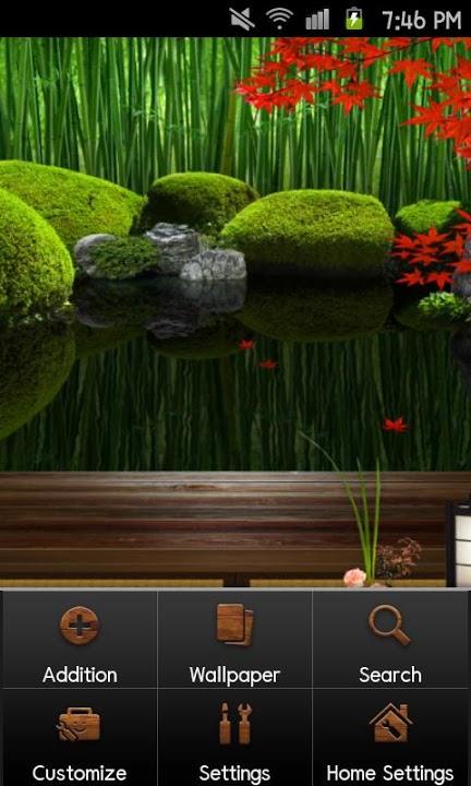 Zen Garden -Fall- Themeのスクリーンショット_2
