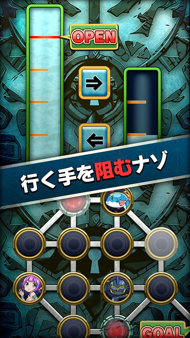 【謎解き】アニモン 人魚姫マーメの冒険のスクリーンショット_2