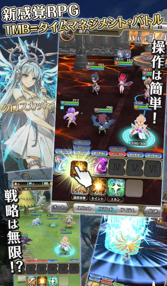 ワールドクロスサーガ 時を思考する対戦RPGのスクリーンショット_2
