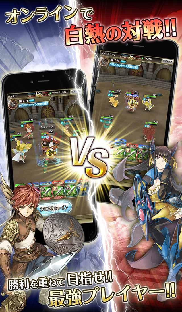 ワールドクロスサーガ 時を思考する対戦RPGのスクリーンショット_3