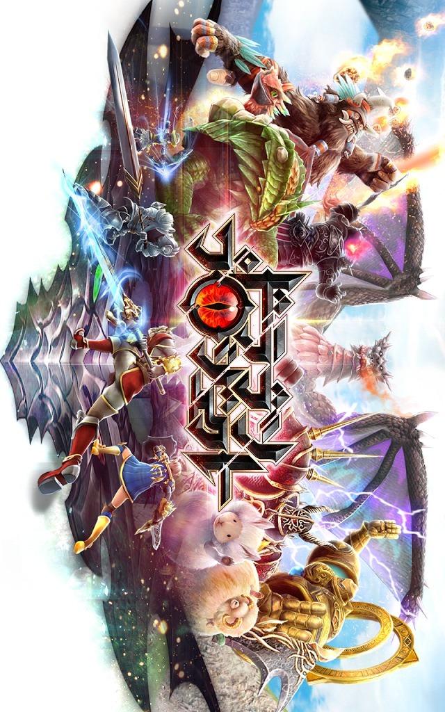 ドラゴンプロジェクトのスクリーンショット_5