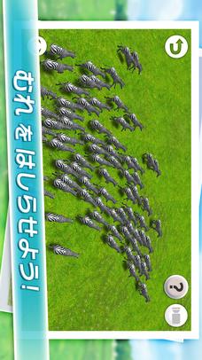 REAL ANIMALS HDのスクリーンショット_2