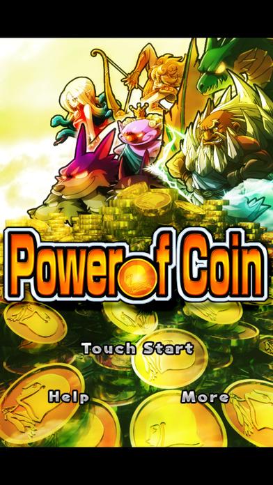 パワーオブコインのスクリーンショット_5