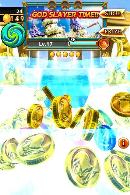 パワーオブコインのスクリーンショット_2