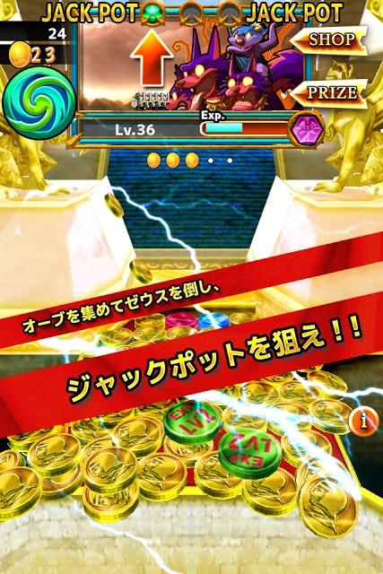パワーオブコインのスクリーンショット_4