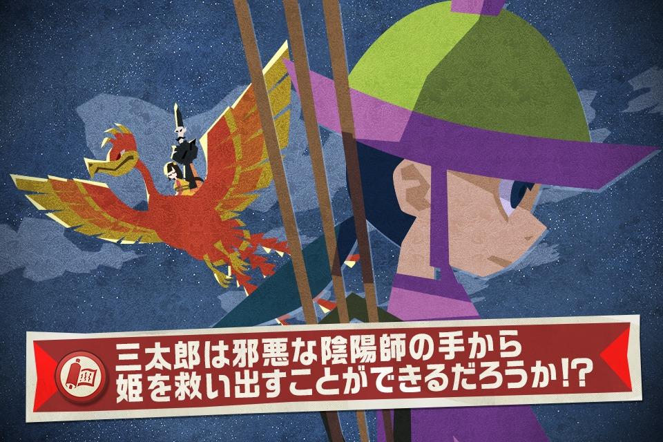 SAMURAI SANTAROのスクリーンショット_5