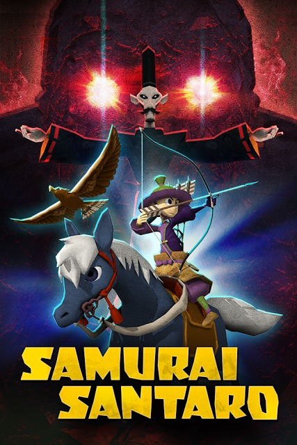 SAMURAI SANTARO - 暗黒の陰陽師のスクリーンショット_1