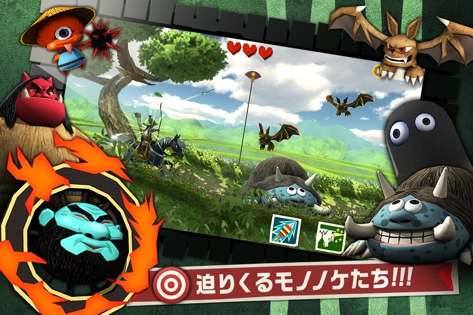SAMURAI SANTARO - 暗黒の陰陽師のスクリーンショット_2