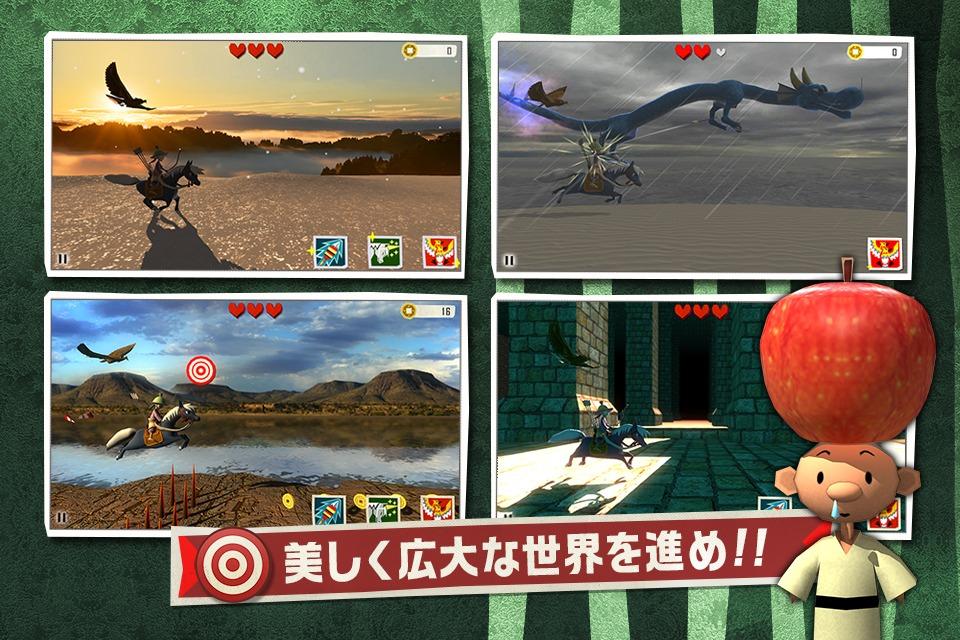 SAMURAI SANTARO - 暗黒の陰陽師のスクリーンショット_4
