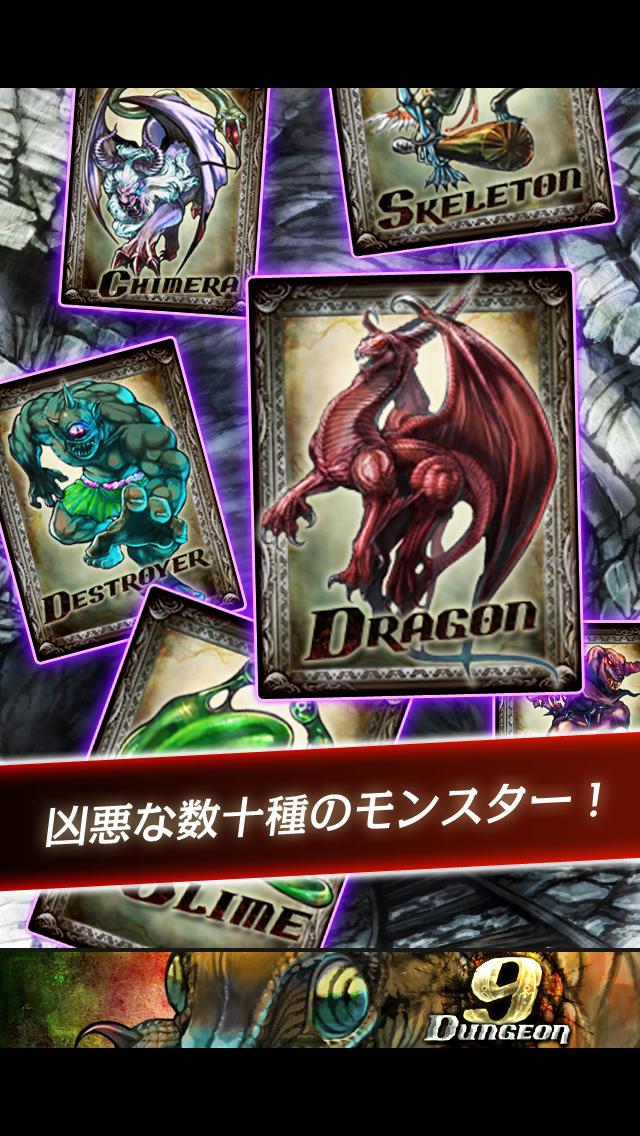 ナインダンジョン -Nine Dungeon-のスクリーンショット_2
