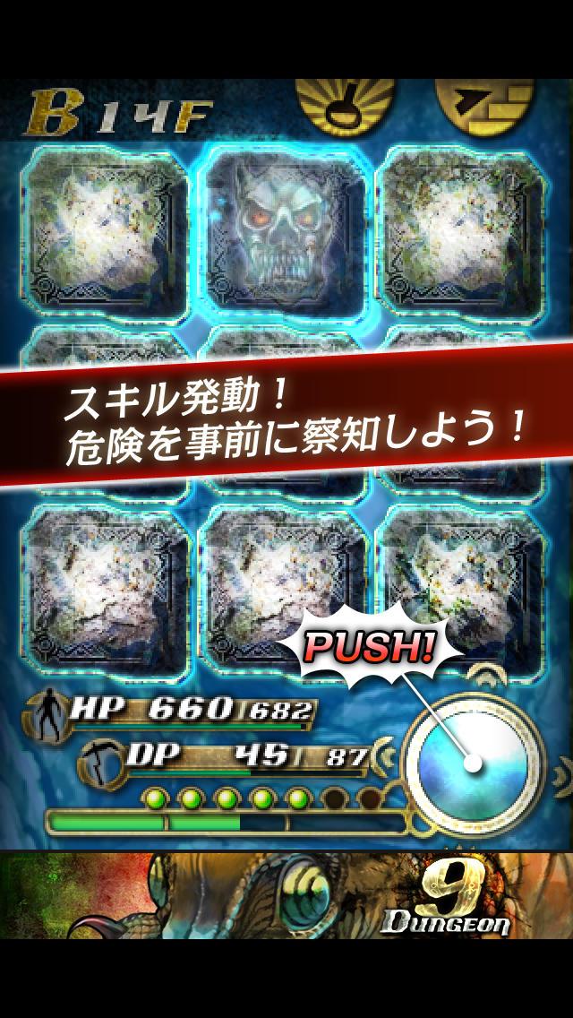 ナインダンジョン -Nine Dungeon-のスクリーンショット_3