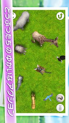 REAL ANIMALS HD (Full)のスクリーンショット_3