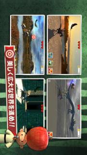 SAMURAI SANTAROのスクリーンショット_4
