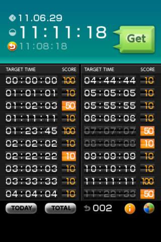 ゲット:ザ:タイム -- GET:THE:TIME --のスクリーンショット_2