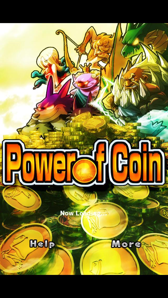 パワーオブコイン Pのスクリーンショット_5