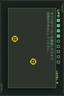 JUST HALFのスクリーンショット_5