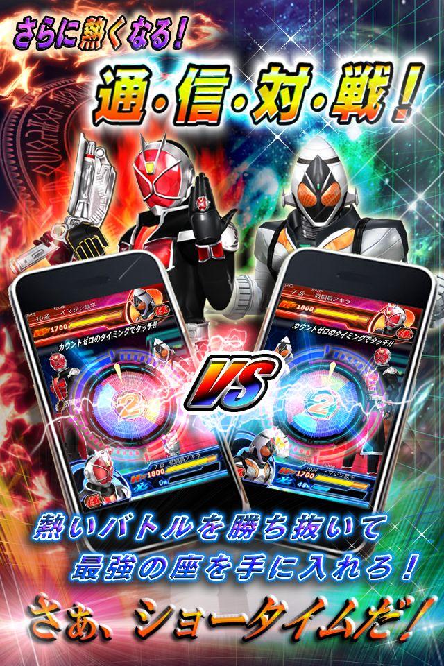 仮面ライダー ARcarddassのスクリーンショット_3