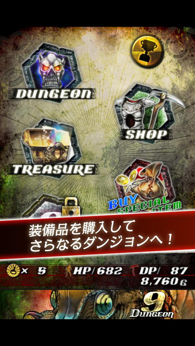 ナインダンジョン -Nine Dungeon(P)-のスクリーンショット_4