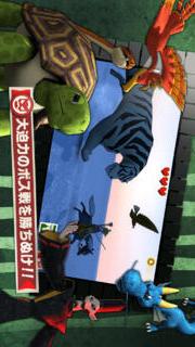 SAMURAI SANTARO - 暗黒の陰陽師のスクリーンショット_3