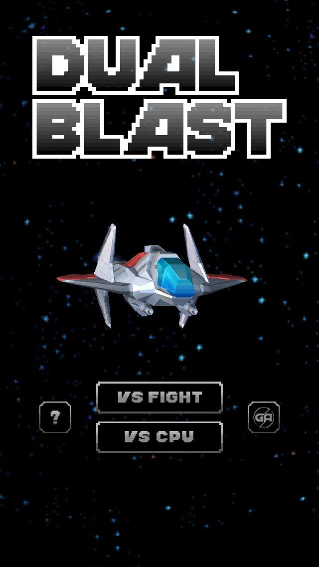 Dual Blastのスクリーンショット_1