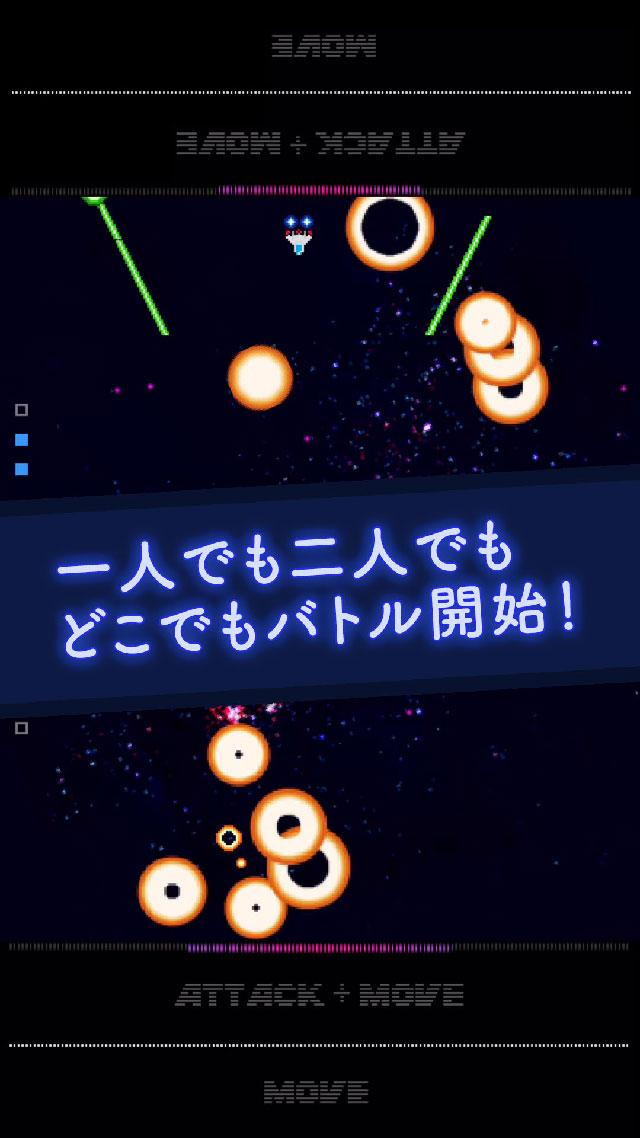 Dual Blastのスクリーンショット_2