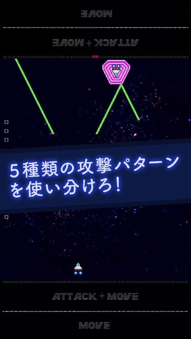 Dual Blastのスクリーンショット_3