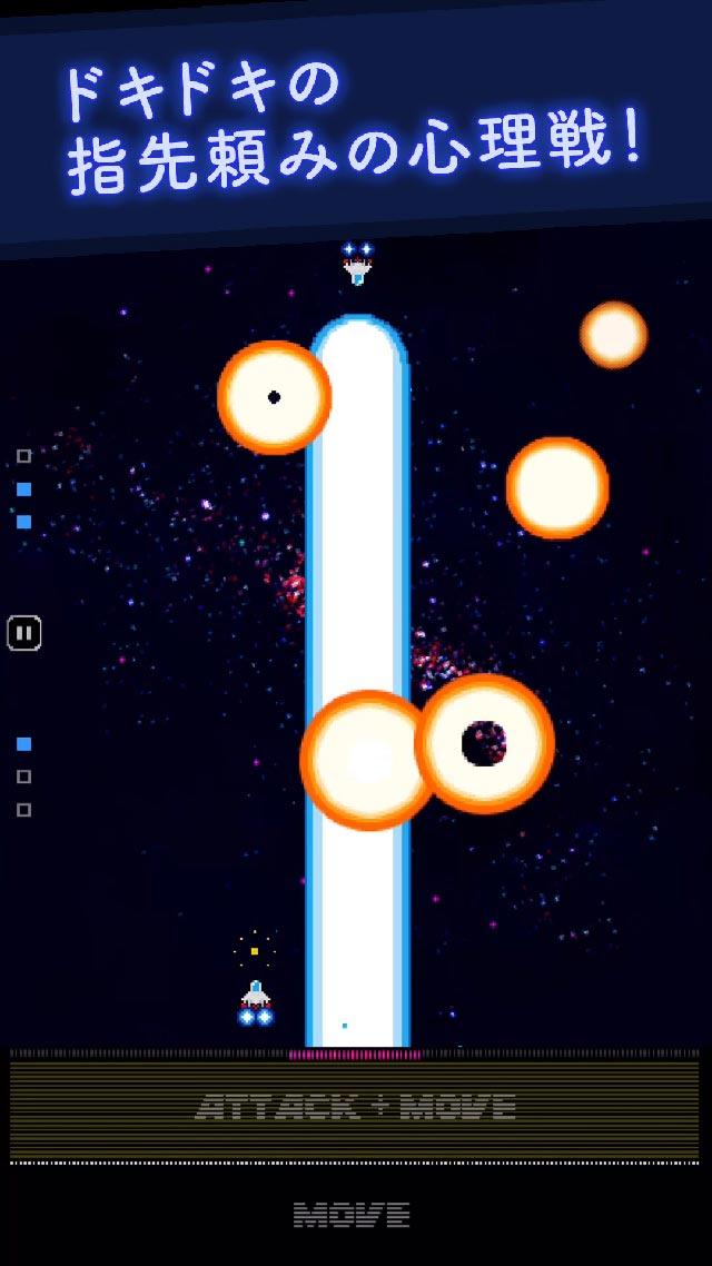 Dual Blastのスクリーンショット_4