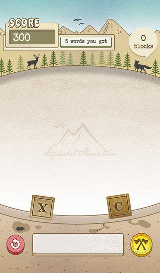 アルファベットの山のスクリーンショット_2