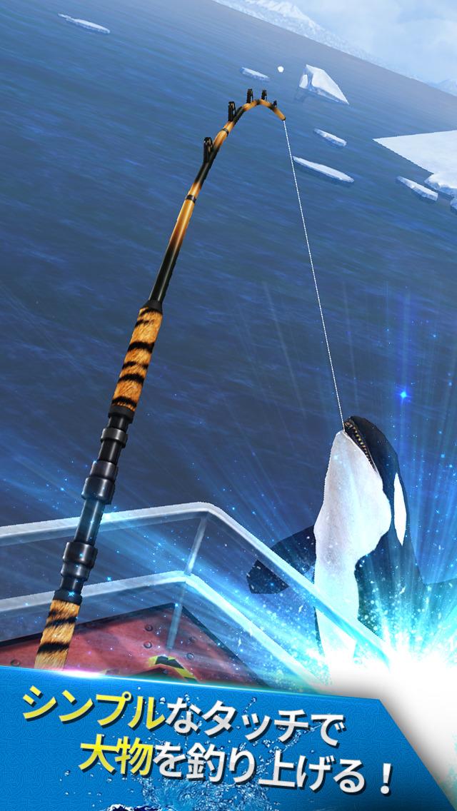 釣るつる : みんなで釣りのスクリーンショット_1