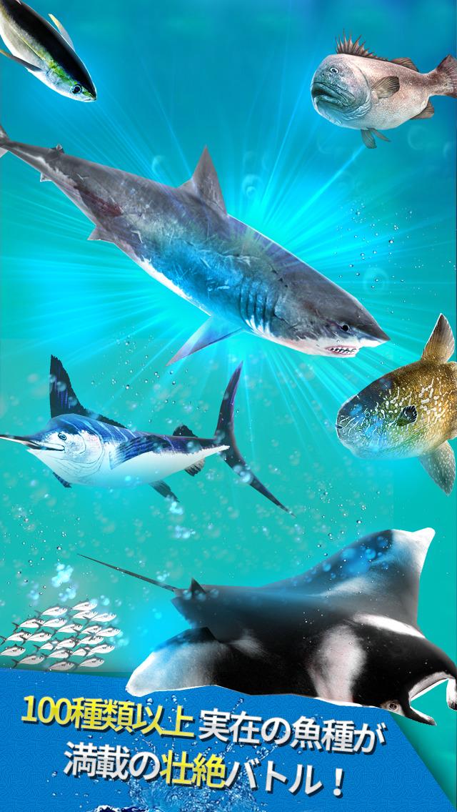 釣るつる : みんなで釣りのスクリーンショット_3
