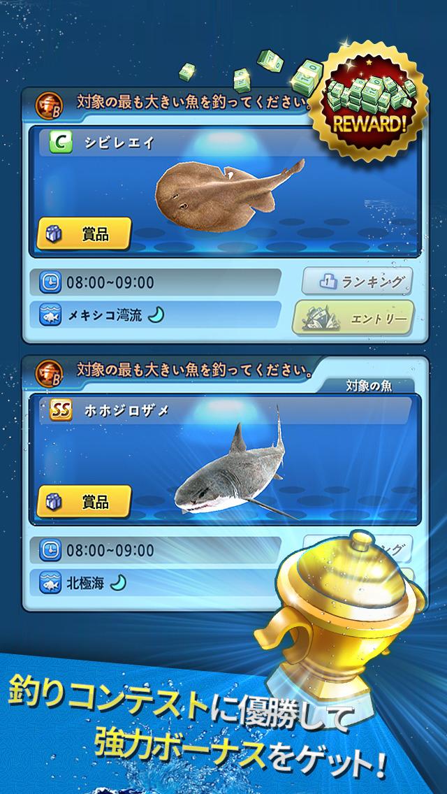 釣るつる : みんなで釣りのスクリーンショット_5