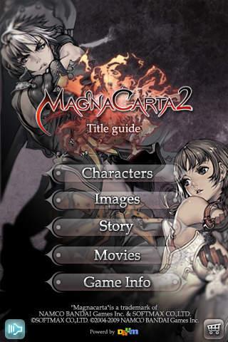 Magnacarta2 Title guideのスクリーンショット_1