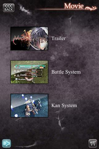 Magnacarta2 Title guideのスクリーンショット_5