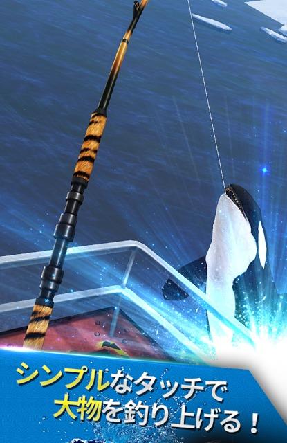 釣るつる : みんなで釣りのスクリーンショット_4
