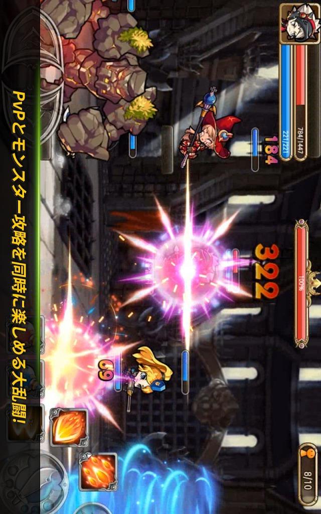 Chaos Battle Heroのスクリーンショット_4