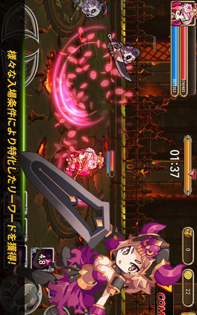 Chaos Battle Heroのスクリーンショット_5