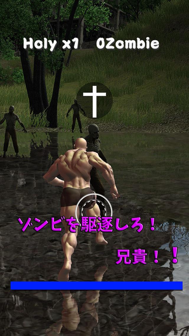 筋肉兄貴のゾンビ無双!のスクリーンショット_2