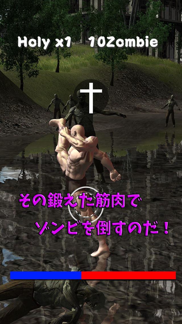 筋肉兄貴のゾンビ無双!のスクリーンショット_3