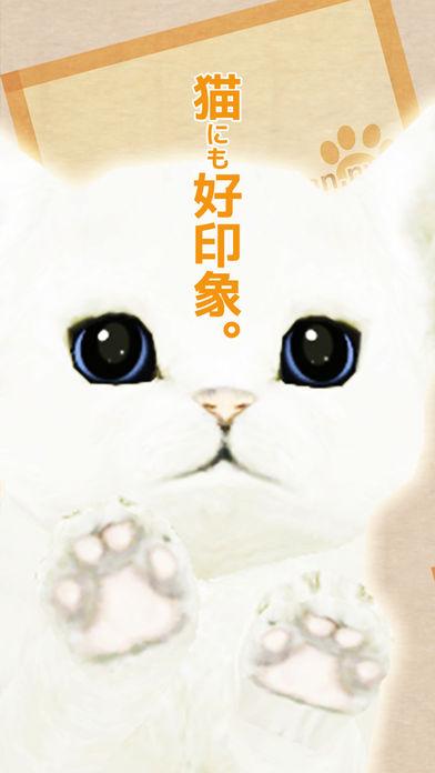 脱出ゲーム 猫ゴラスの装置のスクリーンショット_1