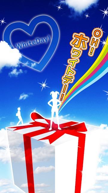 脱出ゲーム ホワイトdays!のスクリーンショット_1