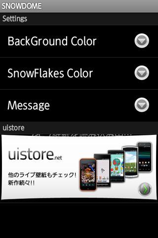 SNOWDOME ライブ壁紙 Freeのスクリーンショット_3