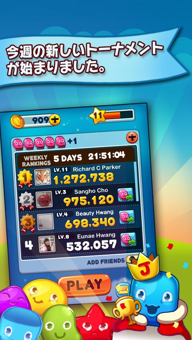Jelly Dashのスクリーンショット_3